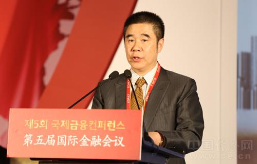 建行副行长章更生:中韩金融投资挑战与机遇并存