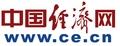 汇丰中国12月制造业PMI初值跌破荣枯线 创七个月低位