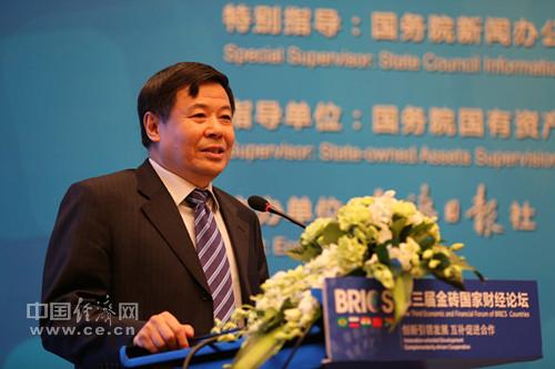 朱光耀:金砖国家开发银行已举行首次临时董事会