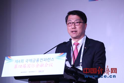 韩国金融监督院院长陈雄燮致辞